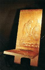 Moses Labor Chair 2
